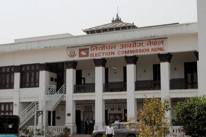 Election Commission Nepal