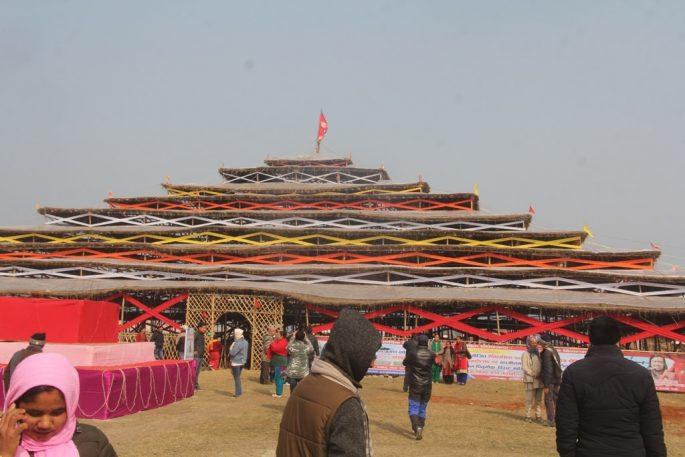 MAHAYAGYA chitwan