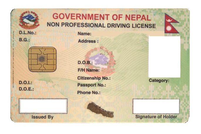 Smart driving licence specimen