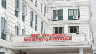 ministry of finance nepal