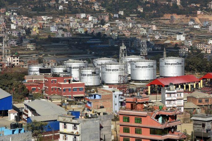 nepal oil corporation thankot