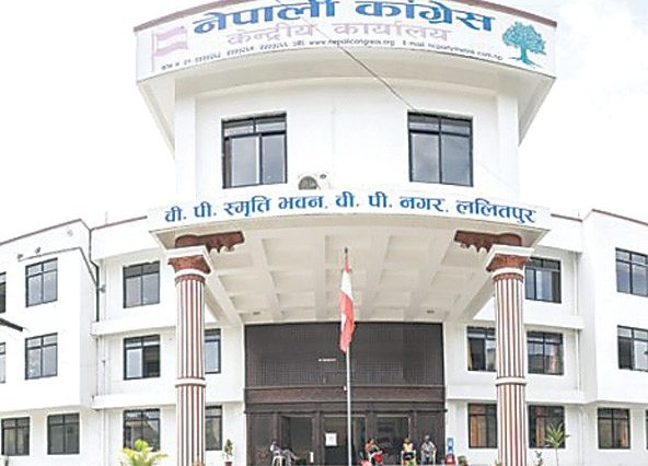 nepali congress party office
