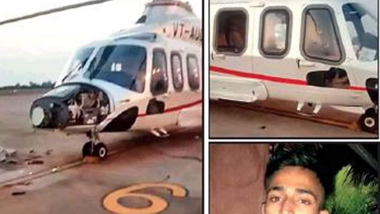 22 yr old plays 'commando' at Bhopal airport damages copter