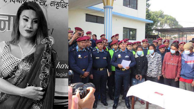 Ajita Bhujel murder