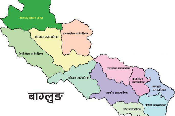 Baglung District Final Map