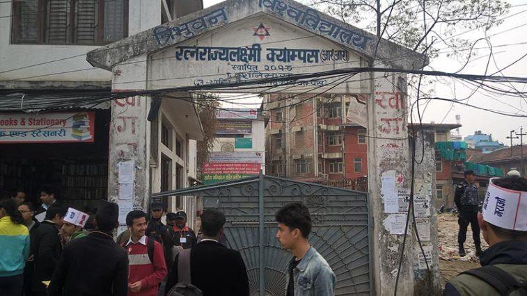 Ratna Rajya Laxmi Campus