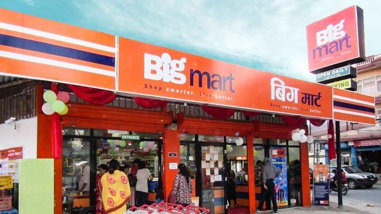 bigmart offer