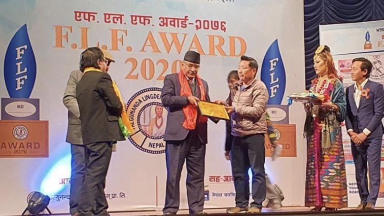 flf award