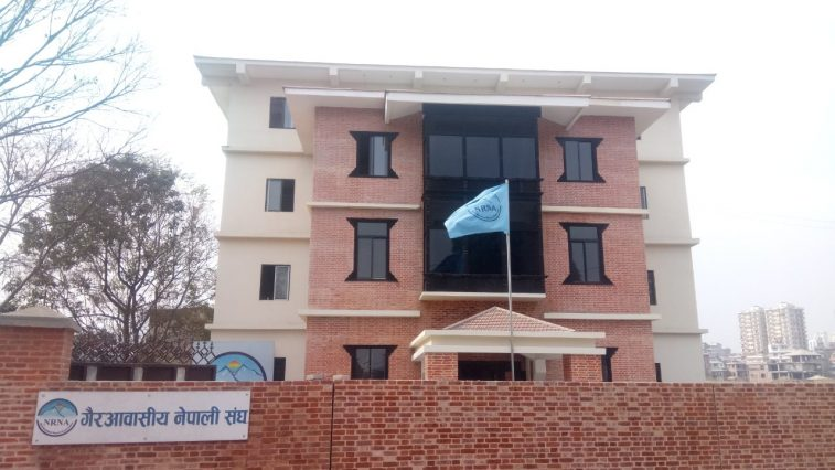 nrna building
