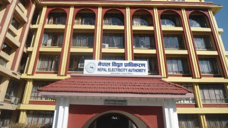 NEA Nepal