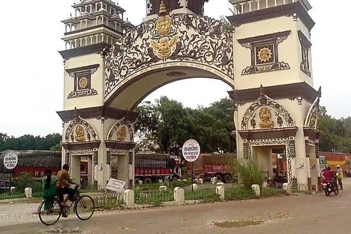 birgung raxaul border