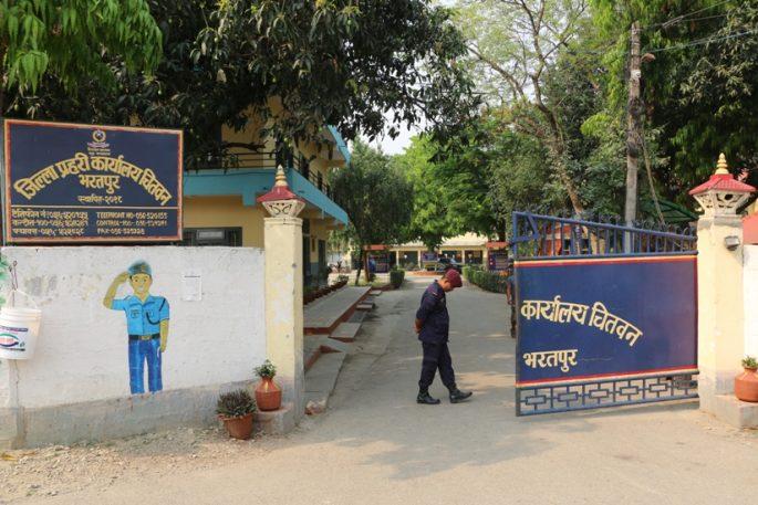 chitwan police office