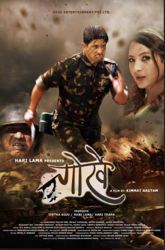 gorkhe movie 1