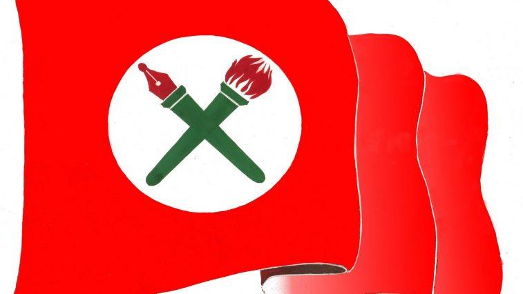 nepal student union