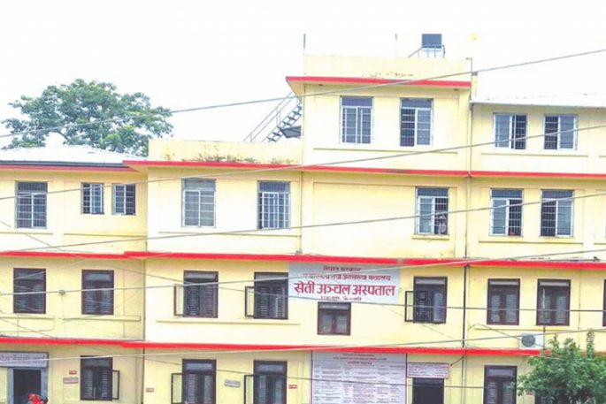seti zonal hospital
