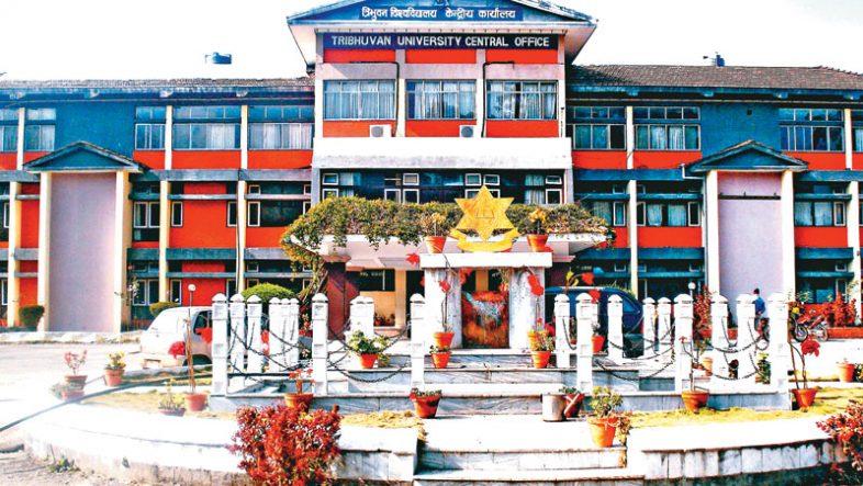 tribhuvan university 1