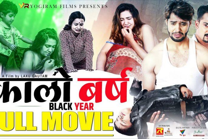 Paban Bhattarai movie Black Year