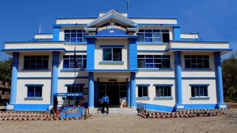 Surkhet District Police