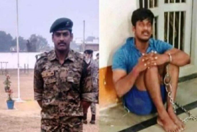 chaine policeindia