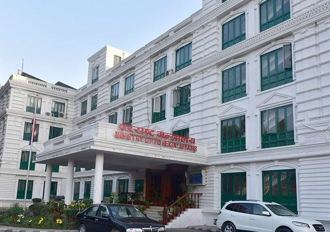 foreign ministry nepal