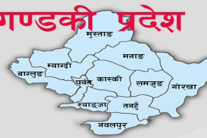 Gandaki Pradesh