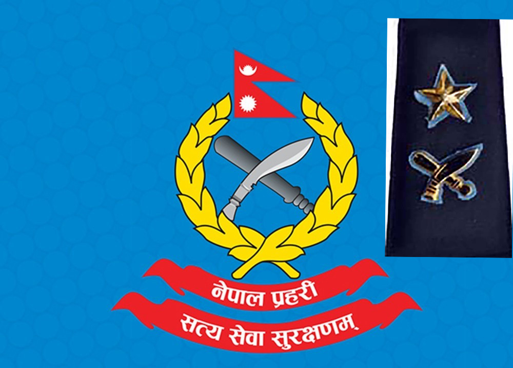 NEPAL POLICE dsp