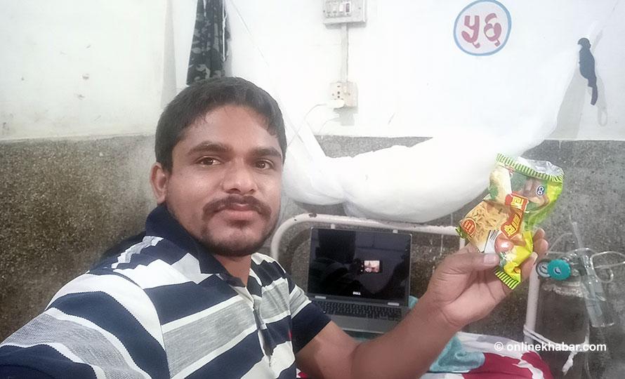 Suresh bidari 890