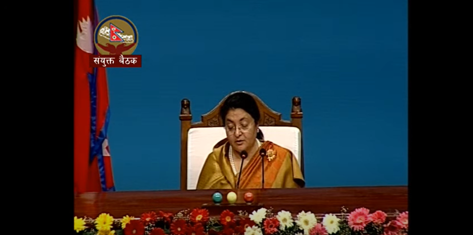 bidhiyadevi bhandari