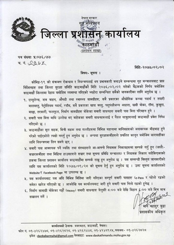 cdo office statement
