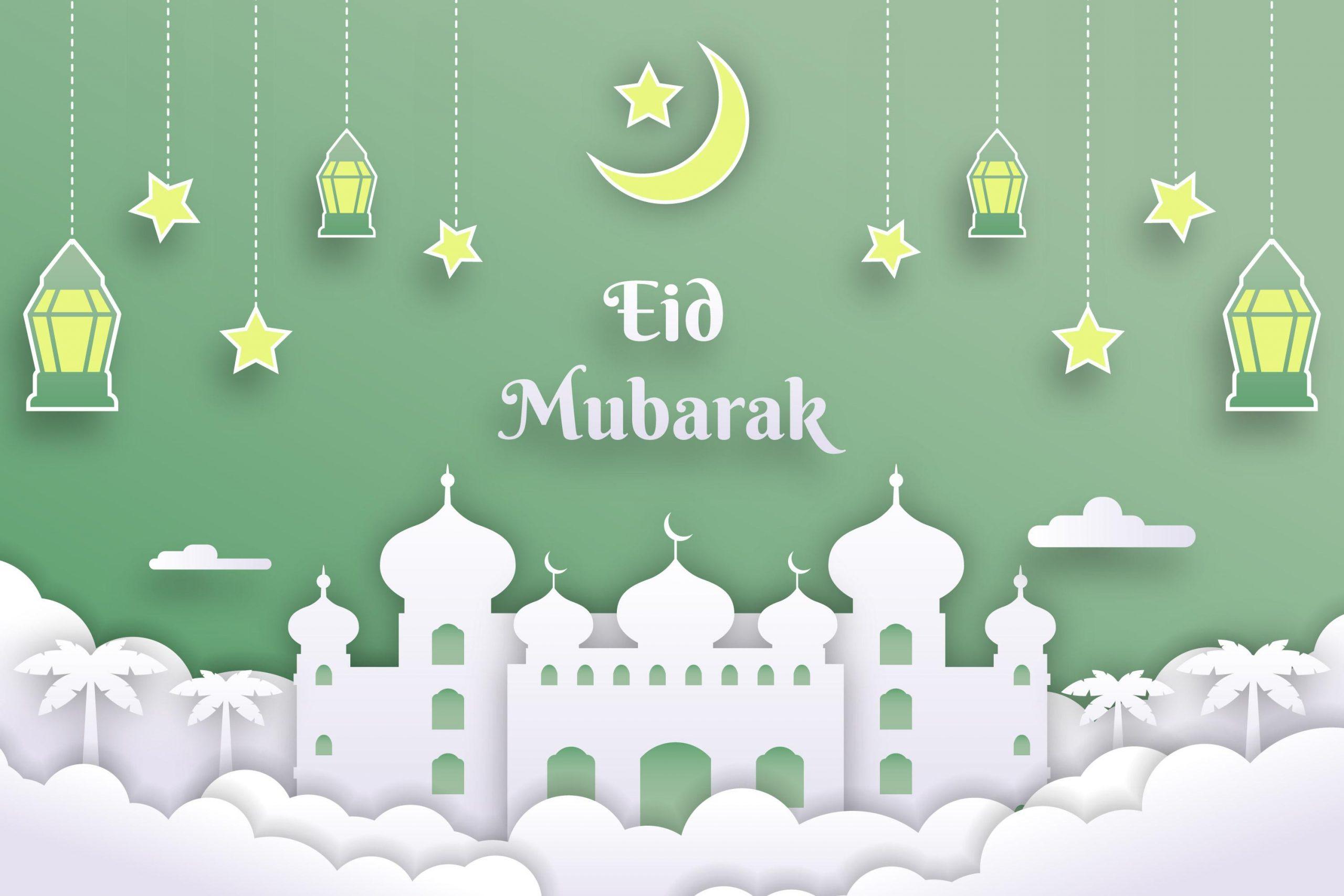 eid image scaled