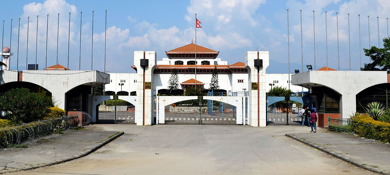 nepal parliament building