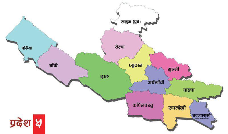 province no 5