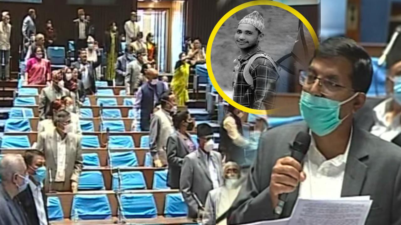 rukum incident parliament