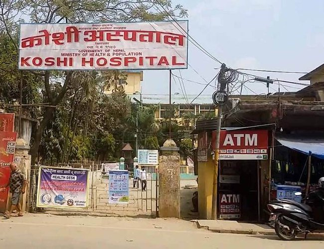 Koshi Hospital