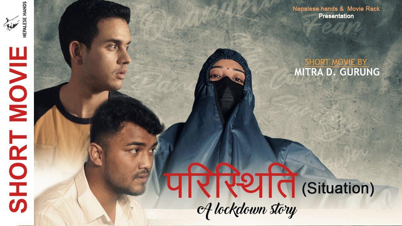 Paristhiti Short movie