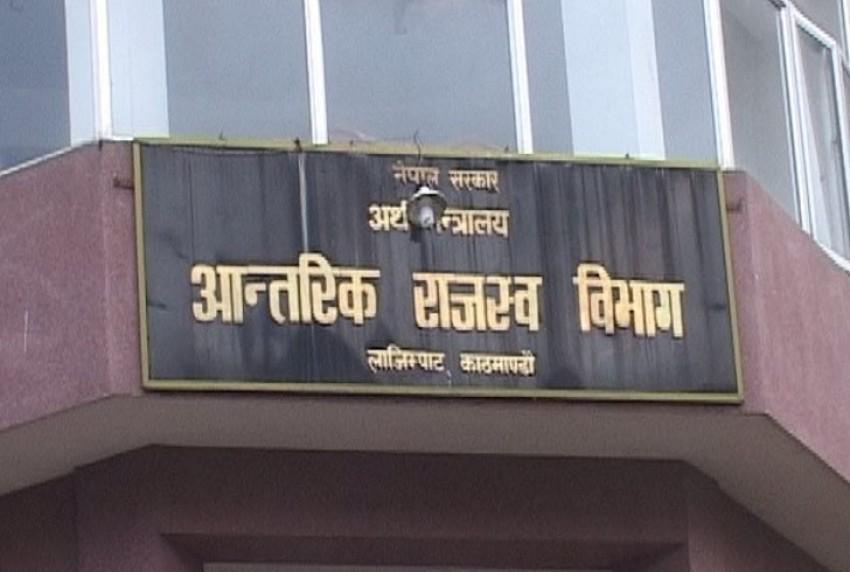 Rajashwa Bibagh