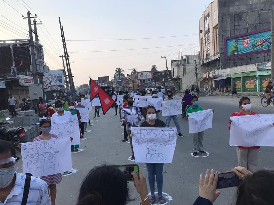 biratnagar protest 1