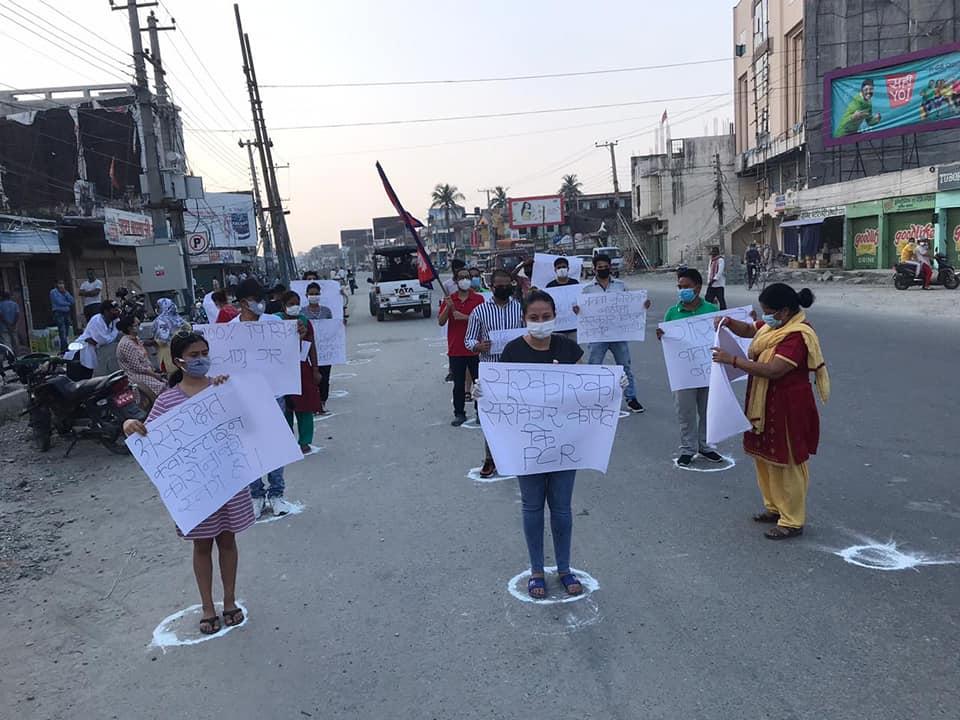 biratnagar protest 3