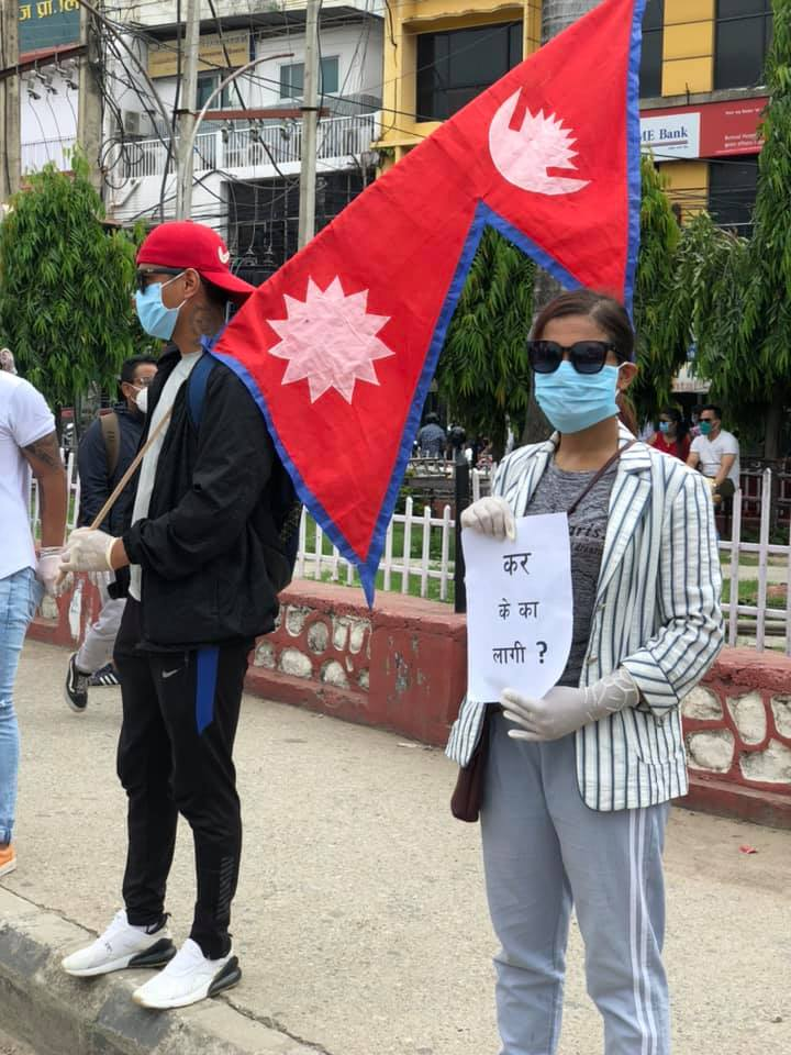 butwal protest 3