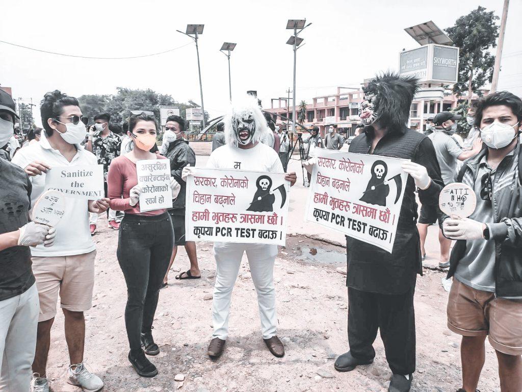 chitwan protest 1