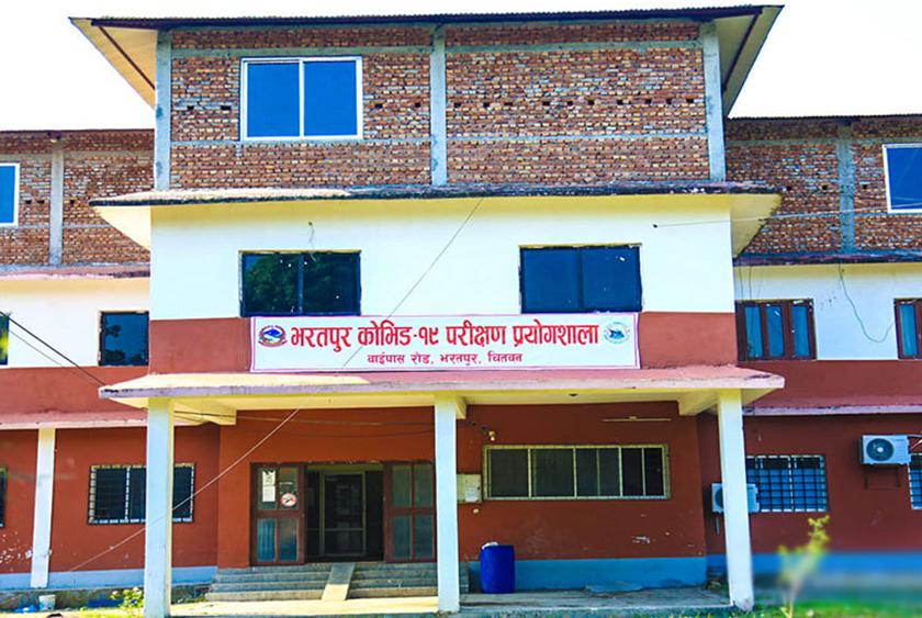 corona lab bharatpur