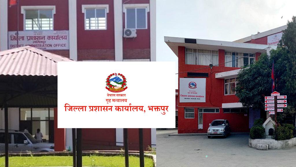 dao kathmandu valley