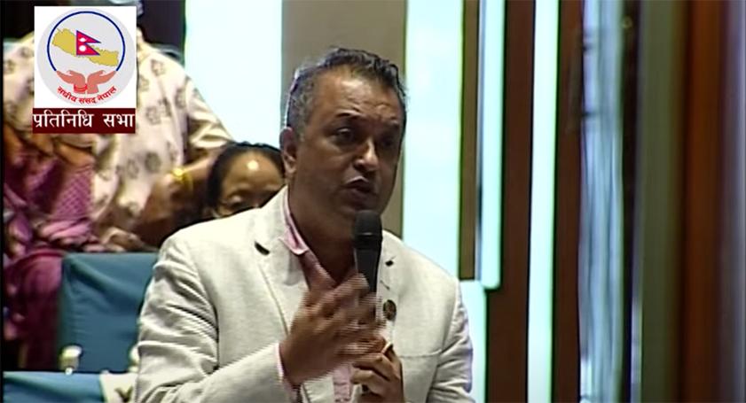 gagan thapa speaking at house