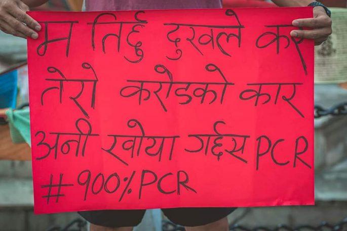 hetauda protest 1