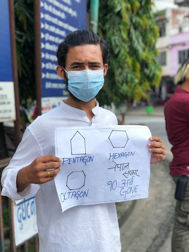 hetauda protest 2
