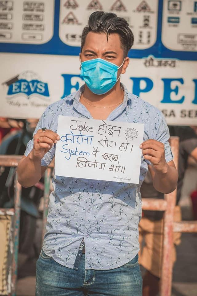 hetauda protest 7