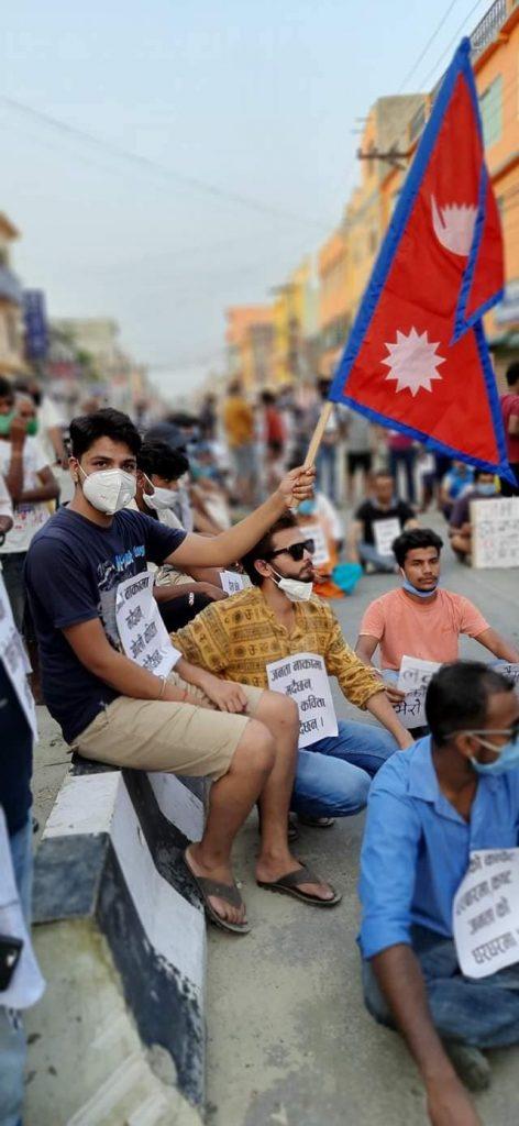 janakpur protest 1