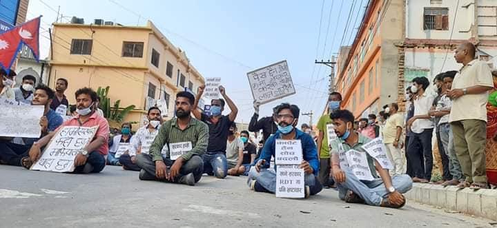 janakpur protest 2