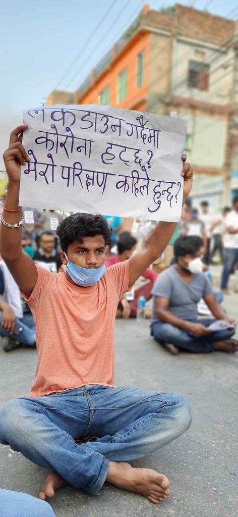 janakpur protest 4