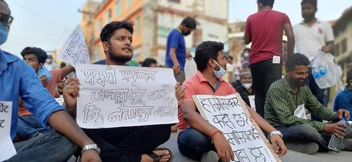 janakpur protest 6